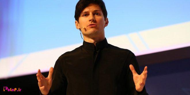 پاول دوروف صاحب تلگرام امروز راز موفقیت خودش رو اینجوری مطرح کرده