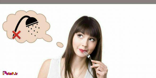 5 اشتباه مرگبار بعد از غذا خوردن :