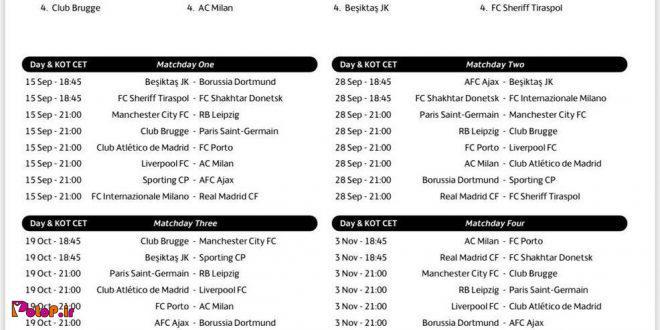 تقویم بازی های مرحله گروهی لیگ قهرمانان اروپا