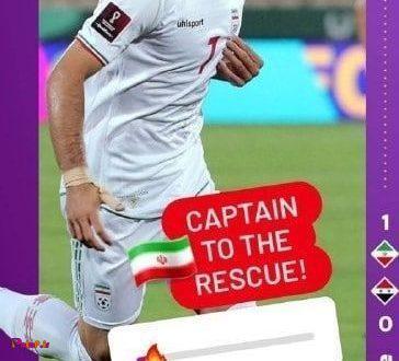 فیفا در صفحه رسمی مسابقات جام جهانی