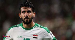 مصدومیت رسن مقابل ایران کار دستش داد