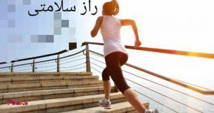 ورزش مناسب کبد چرب
