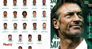 غیبت ستاره الهلال مقابل پرسپولیس قوت گرفت/6 الهلالی در تیم ملی عربستان
