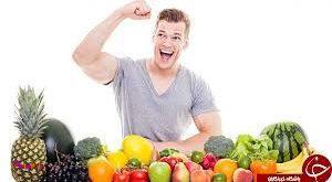اگر ورزشکارید رژيم غذايي شما با افراد عادی متفاوت است.