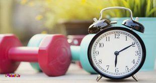 چه ساعتی تمرین کنیم ؟