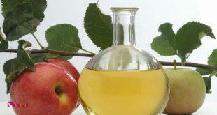۸مزیت شگفت انگیز سرکه سیب